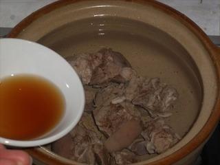羊肉汤的做法第3步图片步骤 www.027eat.com