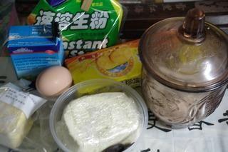 大理石重乳酪蛋糕的做法第1步图片步骤 www.027eat.com