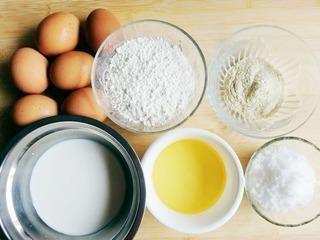 皇冠戚风蛋糕的做法第1步图片步骤 www.027eat.com