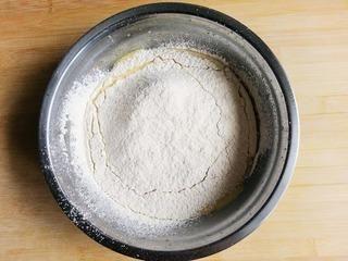 皇冠戚风蛋糕的做法第3步图片步骤 www.027eat.com