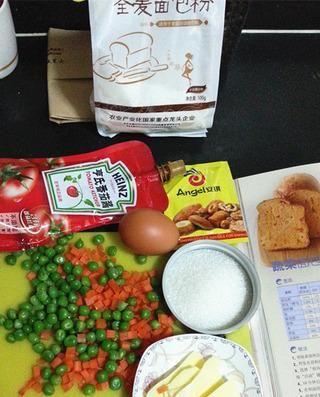蔬菜面包的做法第1步图片步骤 www.027eat.com