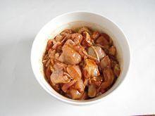 杂粮糯米鸡的做法第5步图片步骤 www.027eat.com