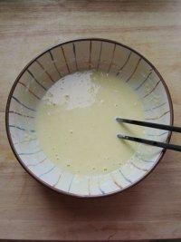 炸藕夹的做法第17步图片步骤 www.027eat.com