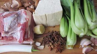 荤素扣肉的做法第1步图片步骤 www.027eat.com