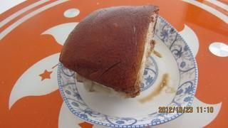 荤素扣肉的做法第3步图片步骤 www.027eat.com