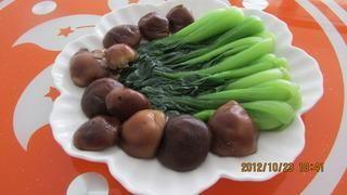 荤素扣肉的做法第7步图片步骤 www.027eat.com