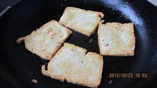 荤素扣肉的做法第8步图片步骤 www.027eat.com