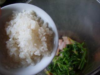 菌菇鲈鱼太极粥的做法第11步图片步骤 www.027eat.com