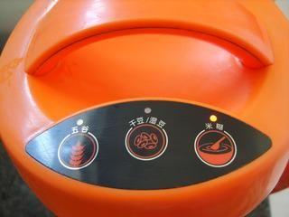 菌菇鲈鱼太极粥的做法第14步图片步骤 www.027eat.com