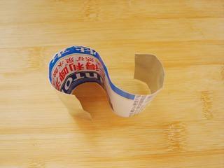 菌菇鲈鱼太极粥的做法第16步图片步骤 www.027eat.com