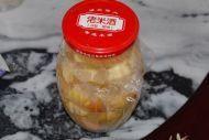 自制苹果醋的做法第9步图片步骤 www.027eat.com