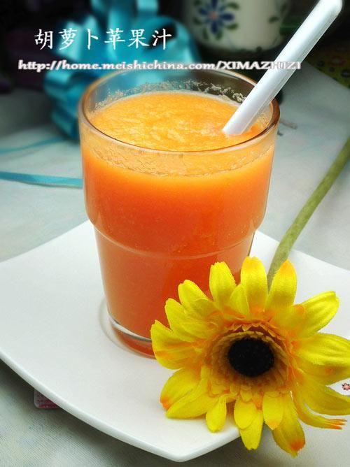滋补饮品 胡萝卜苹果汁的做法的做法